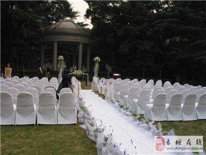 婚慶禮儀公司