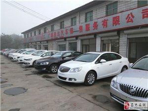 广顺通达汽车销售