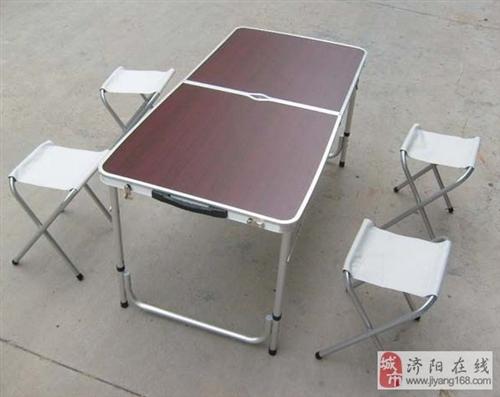 鋁合金分體折疊桌椅 濟南 便攜式折疊桌椅 沙灘桌