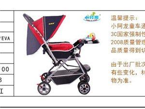 小阿龙婴儿手推车双向推行可坐可平躺可折叠轻便四轮减