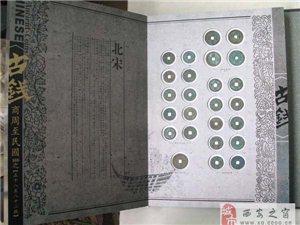 西安古钱币古钱币出售收藏完美打造辟邪剑镇宅