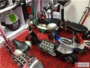 出售平衡獨輪車