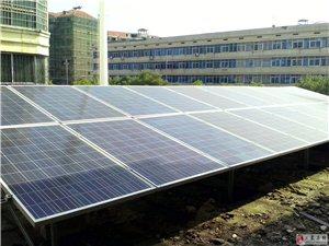 智陽新能源一光伏發電