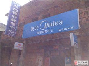 余江美的顾客服务中心