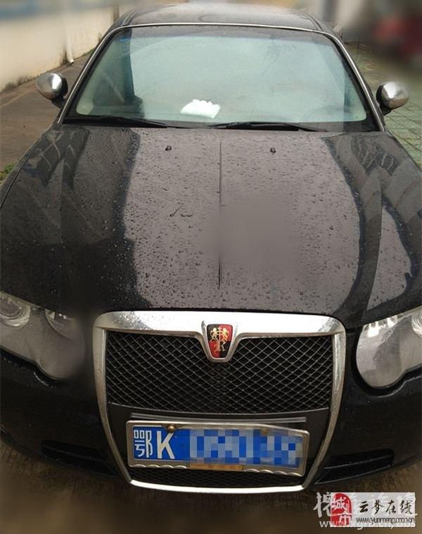 私车荣威750低价出售