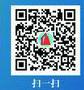 2014年黔東南政法干警面試培訓班開課【題名教育】