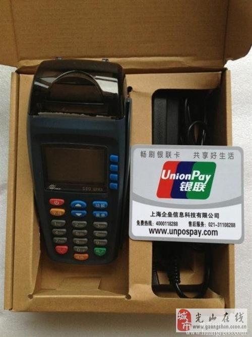 2014手机蓝牙钱盒POS机招商零售开始了