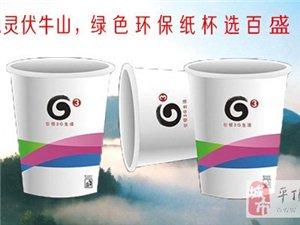 百盛冬季紙杯-新品全面供應