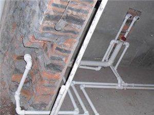 沈阳铁西区维修水管水龙头卫浴马桶水箱这里干活专业