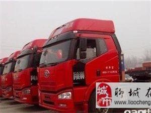 物流在线咨询 聊城货运直达 安全运输