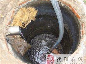 沈阳沈河区疏通下水道马桶地漏洗菜盆这里专业