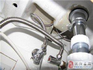 沈阳浑南新区专业疏通下水道管道马桶洗菜盆这家好