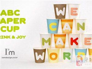 百盛纸杯厂冬季新品,全面到位。特惠促销。