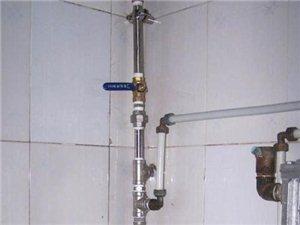 沈阳铁西区专业维修安装水管水龙头卫浴马桶水箱好就好