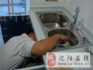 沈阳大东区维修安装水管水龙头卫浴马桶阀门这专业