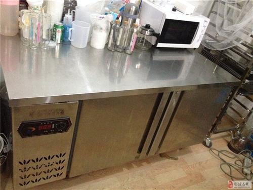 95層新冰鉆牌商用臥式冷藏冰柜可當工作臺使用!