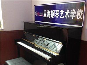 北京星海钢琴艺术学校邹城分校招收学员