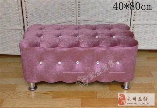 80 40服装店粉紫色水钻沙发凳, 九成新