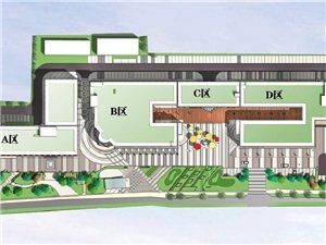 七号线地铁口商铺招整体卫浴体验馆