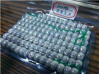 小极品A+86星月菩提手串116颗正宗海南元宝