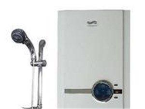 唐山維修燃氣熱水器 前鋒燃氣熱水器維修及安裝