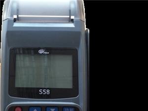 银联刷卡器招商加盟