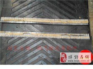 输送带皮带快速接头,上门服务(不做硫化、胶水接头)