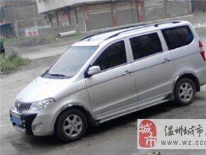 轉讓五菱宏光商務車8000元1.4豪華