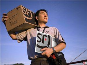 国际货运公司 上门服务 国际国际快递公司免费上门服