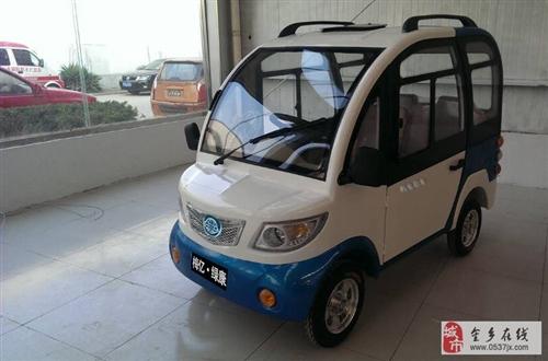 梅億邦賽金鄉廠家直銷EM10小型純電動車