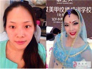 化妆美甲课程,饰品制作课程,结婚当天跟妆哦