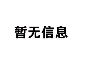 蓬溪县赤城新座
