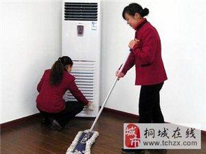 桐城市家庭保潔 擦玻璃 小時工 保潔大姐