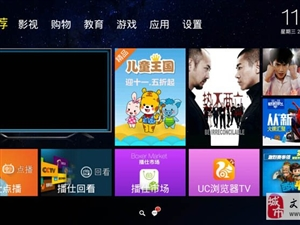 可以免费看数字电视的机顶盒