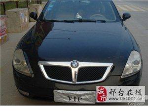 中华尊驰2008款改1.8T手动舒适型出