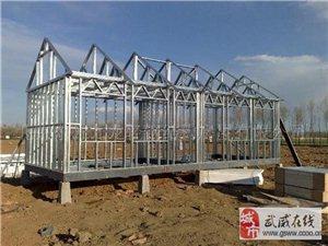 輕鋼房屋建造