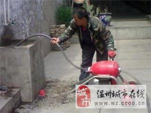 溫州鹿城上陡門菜池下水道疏通 浴缸地漏疏通 通馬桶