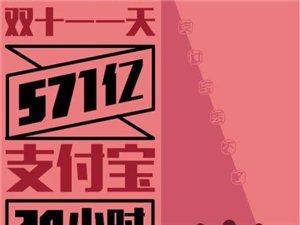湛江缔业淘宝/天猫开店培训