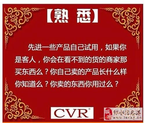 韓國正品CVR漂亮的秘密,中藥磁石減肥貼誠招代理