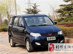 急售五菱宏光1.4L豪华版商务车