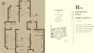 3室2�d1�l
