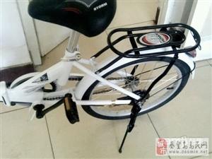 折叠自行车转让