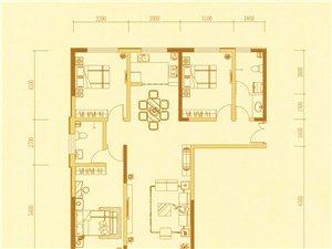 A型三室两厅两卫
