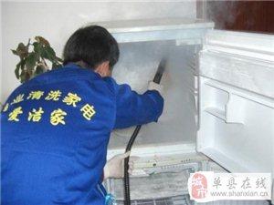 专业清洗油烟机、洗衣机、空调、冰箱