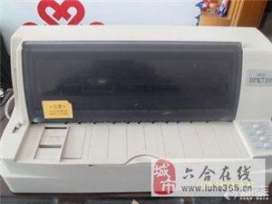 低价转让惠普打印机-200元