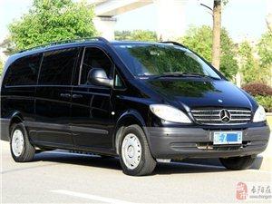 新款9座奔驰商务车.提供旅游观光、家庭聚会、公司、