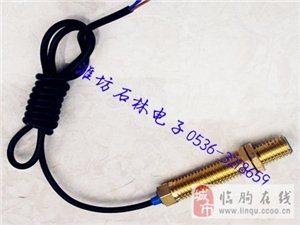 HCH-M14-C43T齒輪測速傳感器