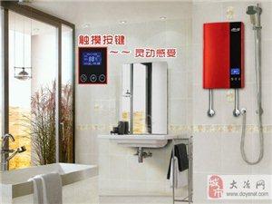 给你的热水器安上音乐享受负离子净化洗浴磁化水