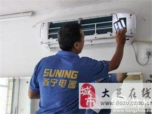 熱水器灶  洗衣機 冰箱 電視   空調等維修