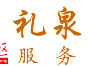咸阳网站建设权威